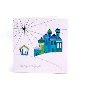 Holy Night Christmas Cards